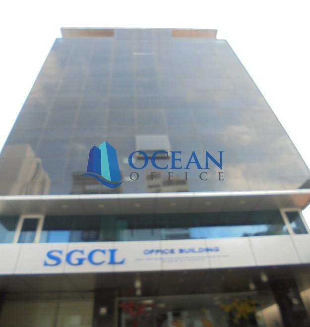 SGCL Building