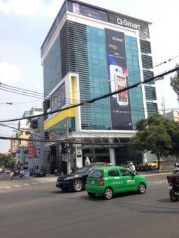 Q-Smart Building