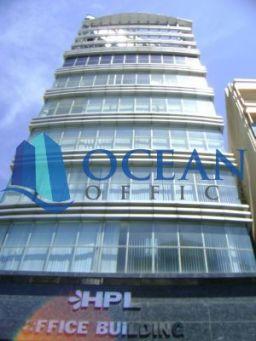 HPL Building