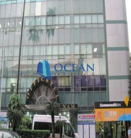 Han Nam Officetel