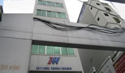 Điện Biên Phủ Building